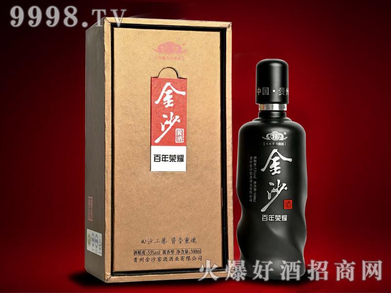 金沙酱酒百年荣耀53°500ml酱香型白酒
